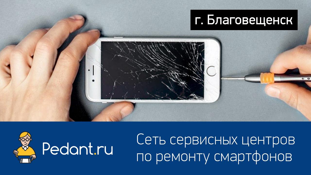 ремонт айфонов екатеринбург сортировка